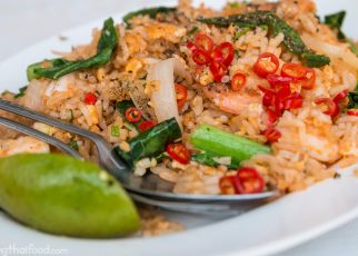 Vegan Thai Basil Fried Rice Recipe