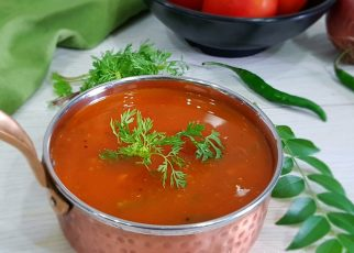 Spiced Vegan Tomato Soup